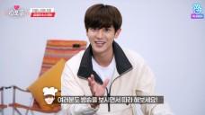 [Heart 4 U #CHANYEOL] Behind 01