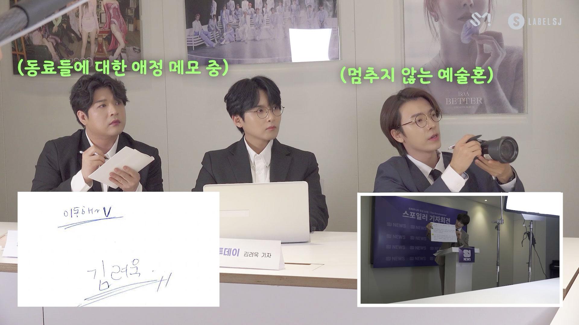 [SJ NEWS Ep.3 Behind Film] 슈주 뉴스 3회 비하인드 영상