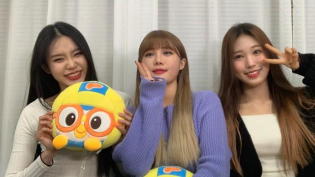 미희 최상 아윤이 브이라이브!!!