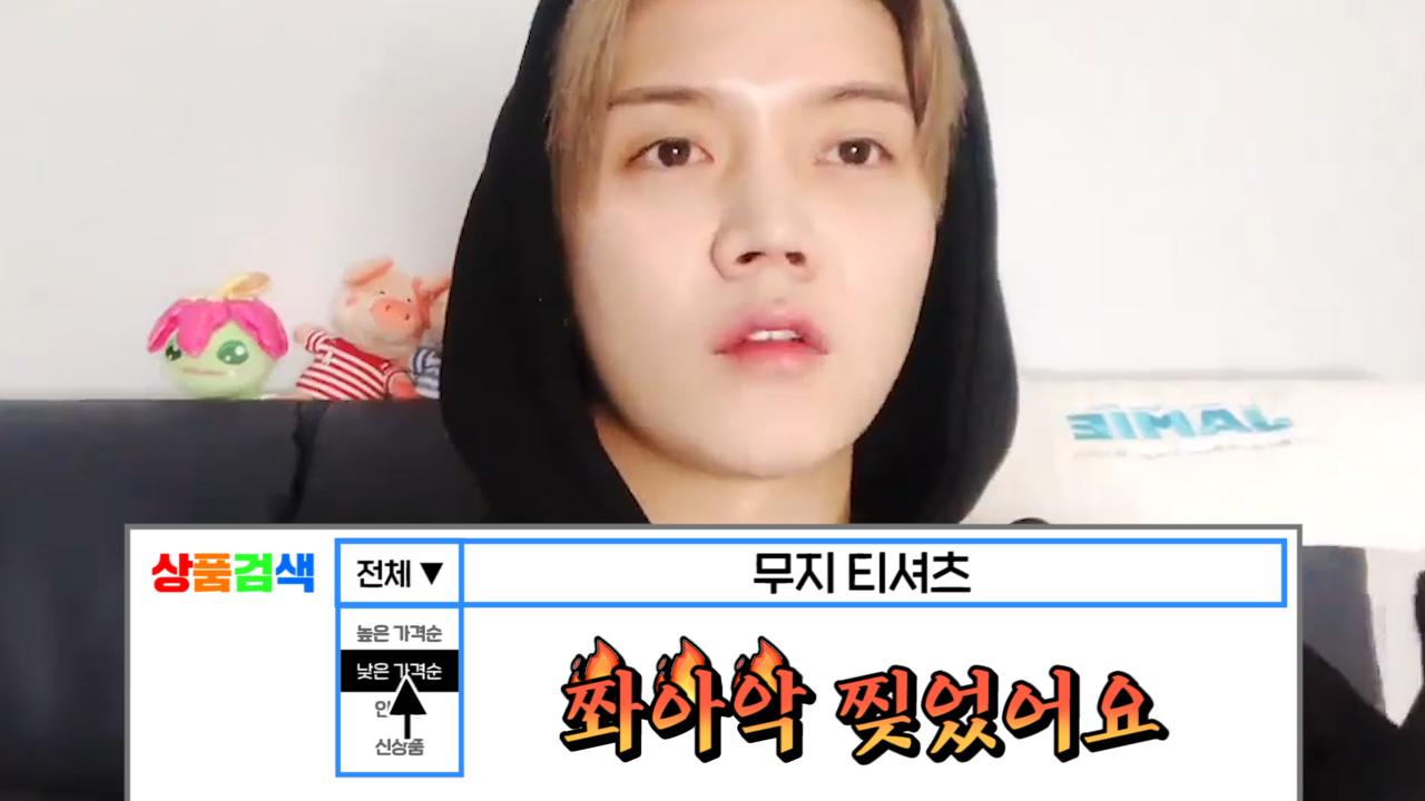 [NU'EST] 옷도 찢고 미모로 세상도 찢은 찢.달. 최민기 선생님💖 (REN talking about a episode with ARON)