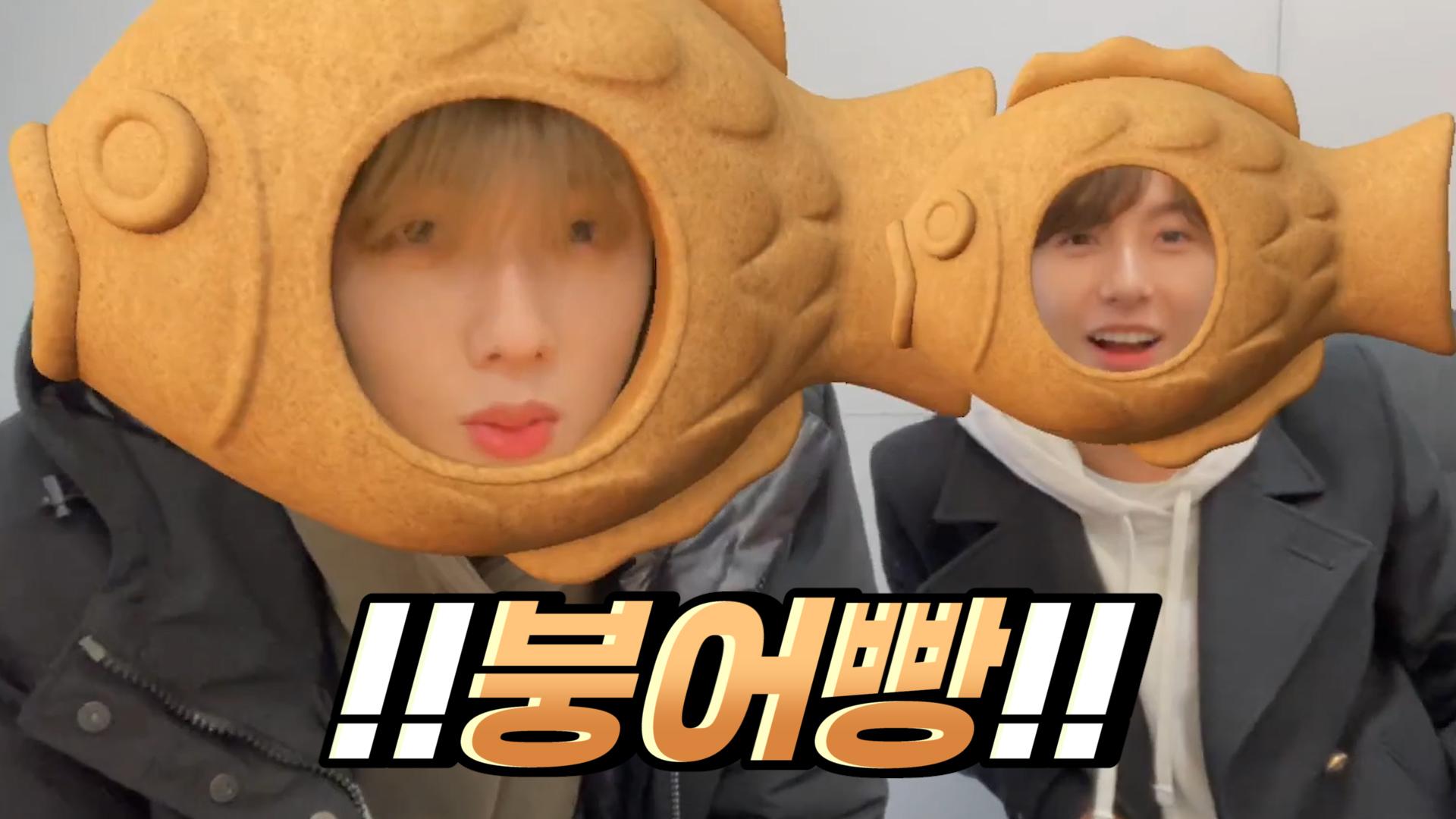 [NCT] 꼭 붕어빵 짱이 돼서 맨날 드림이들 붕어빵 구워줘버릴 거야 (Jisung&Renjun talking about their recent days)