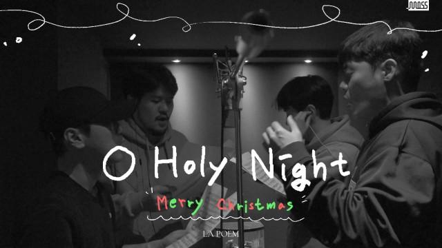 [Special Clip] 라포엠(LA POEM) - O Holy Night