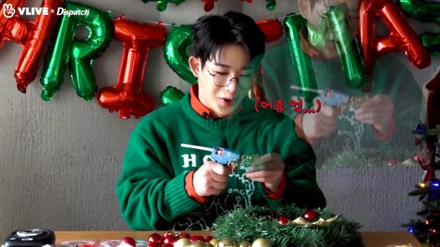 [디스패치] 띵동! 크리스마스 선물이 왔어요🎁🎄(원호 : WONHO)