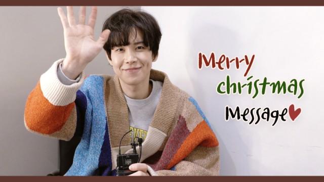 [JANG HAN BYUL] Merry Christmas Message🎄