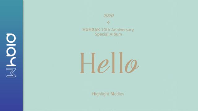 허각 (Huh Gak) 10th Anniversary Special Album [Hello] Highlight Medley