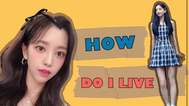 HOW DO I LIVE (메리크리스마스이브🎄)