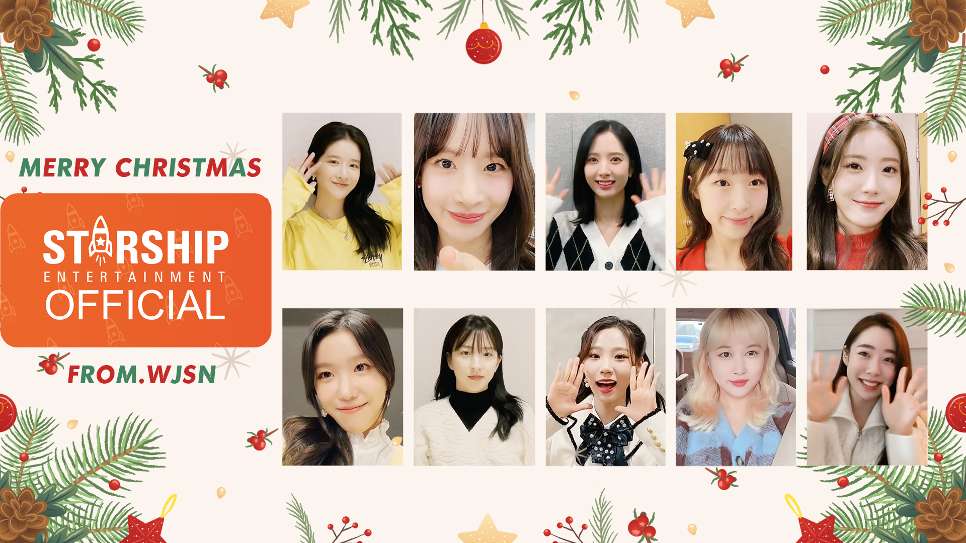 [Special Clip] 우주소녀(WJSN) - 2020 Christmas Message