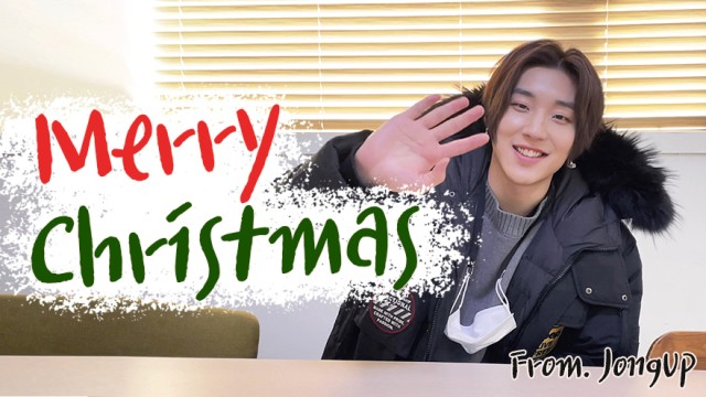 [MOON JONG UP] Merry Christmas Message🎁