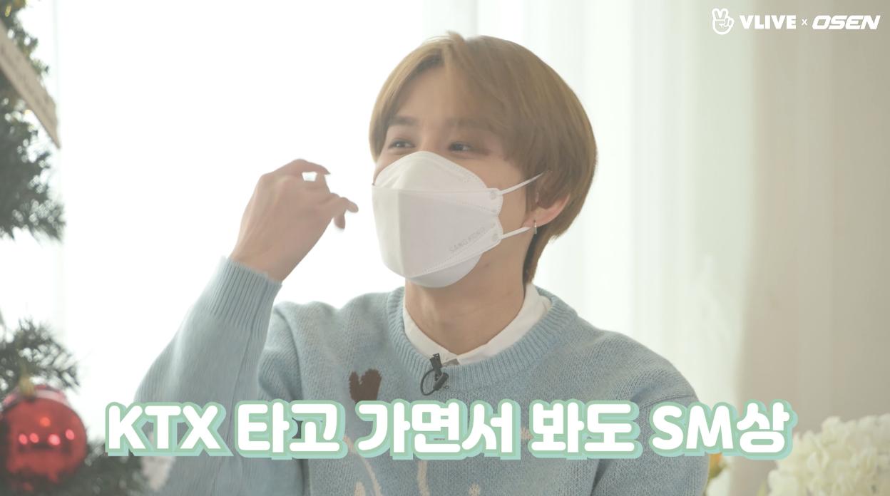 [OSEN] NCT, 서로의 첫인상은? 춤신춤왕→SM상까지 #스타로드 04