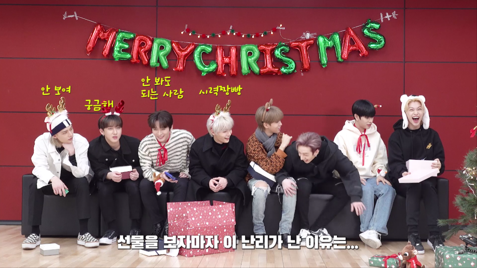 Merry Christmas with SKZ-Manito🎄❤