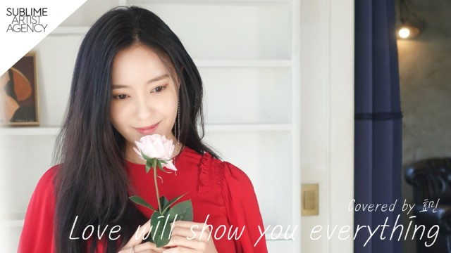 [COVER] 효민 (Hyomin) - Love Will Show You Everything by Jennifer Love Hewitt (영화 'If only' OST)