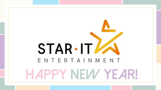 2021년 스타잇엔터테인먼트 소속 아티스트 신년 인사!