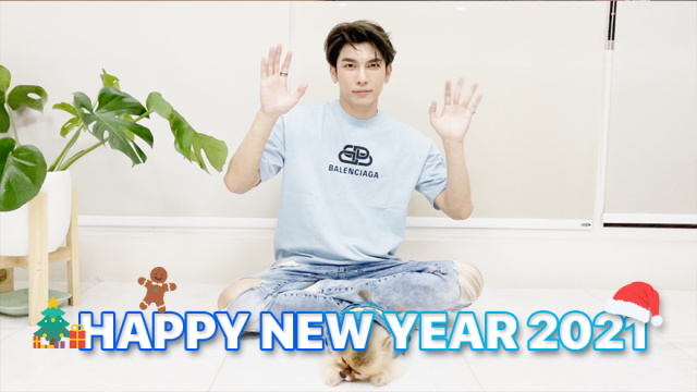 [Greeting 2021 💌] MEW SUPPASIT