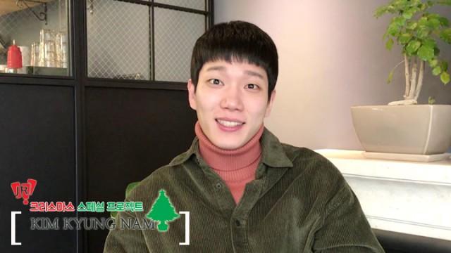 [ 김경남 ] Kim Kyung Nam - Merry Christmas☆