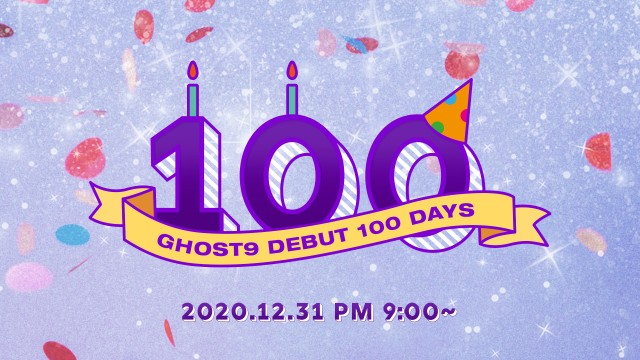 GHOST9 DEBUT 100 DAYS 🎊