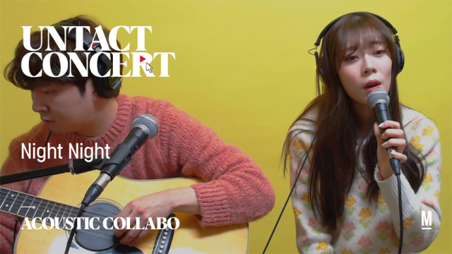 UNTACT CONCERT - Night Night by 어쿠스틱콜라보 (Acoustic Collabo)