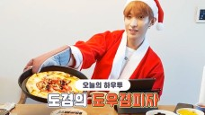 [VPICK! HOW TO in V] HOW TO COOK DK's Pizza🍕