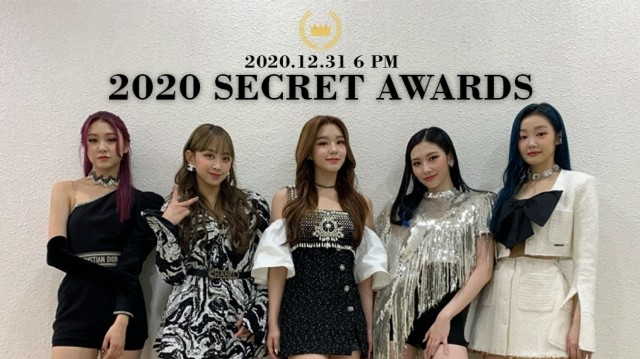 2020 SECRET AWARDS