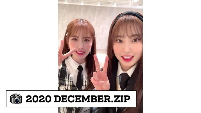[weeek:live🎞] 2020 DECEMBER.zip