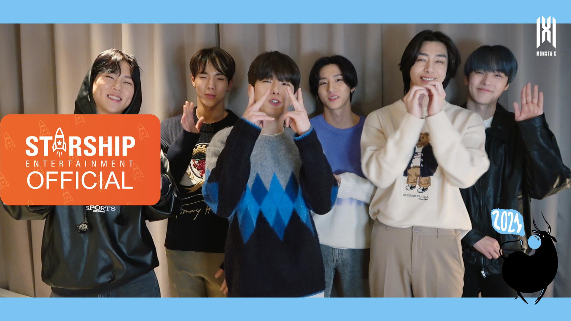 [Special Clip] MONSTA X (몬스타엑스) - 2021 새해 인사 (2021 New Years Greetings)