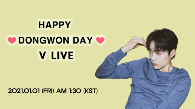 HAPPY DONGWON DAY🎉