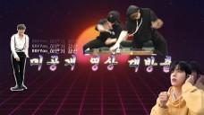 [BEHIND] 비오브유 (B.O.Y)ㅣ하반기 결산ㅣ★미공개 영상 대방출★ (B O f You_Unreleased Video)