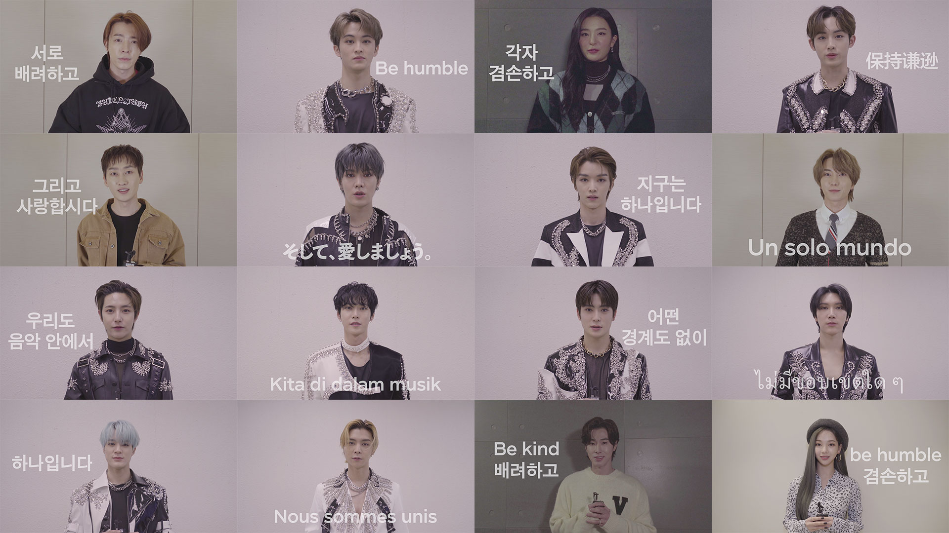 "SMTOWN LIVE ""Culture Humanity"" Intro