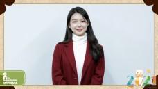 김이온(KIM I ON)이 전하는 2021 새해 인사 메시지🐮 (2021 Happy New Year!)
