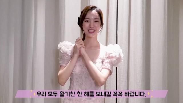 [진세연] 2021년 신년인사 영상