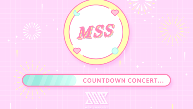 MSS COUNTDOWN CONCERT