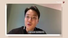 137회 아트엠콘서트 비올리스트 김규현 예고편
