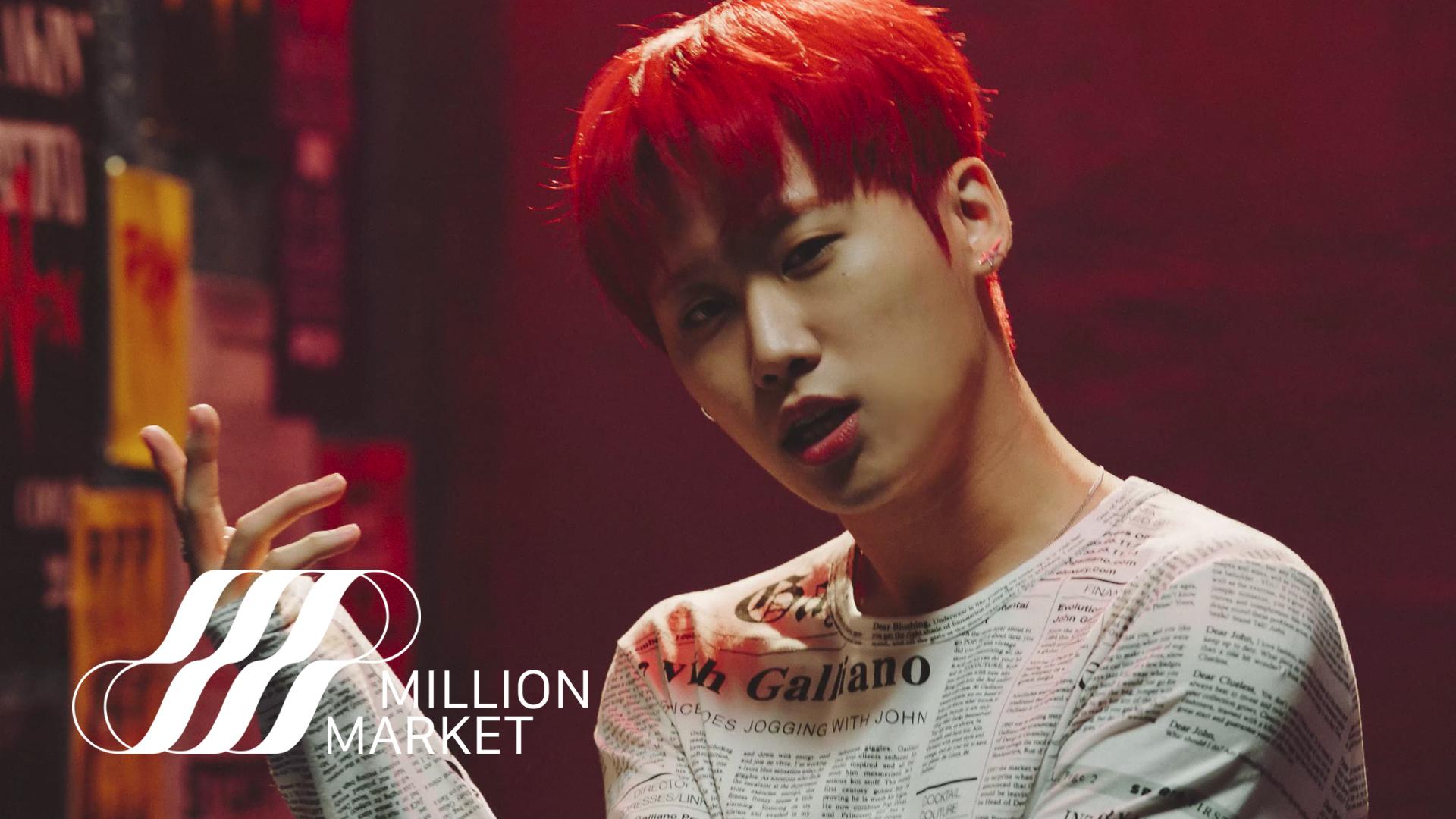Coogie 쿠기 'POW (Feat. GRAY 그레이)' MV