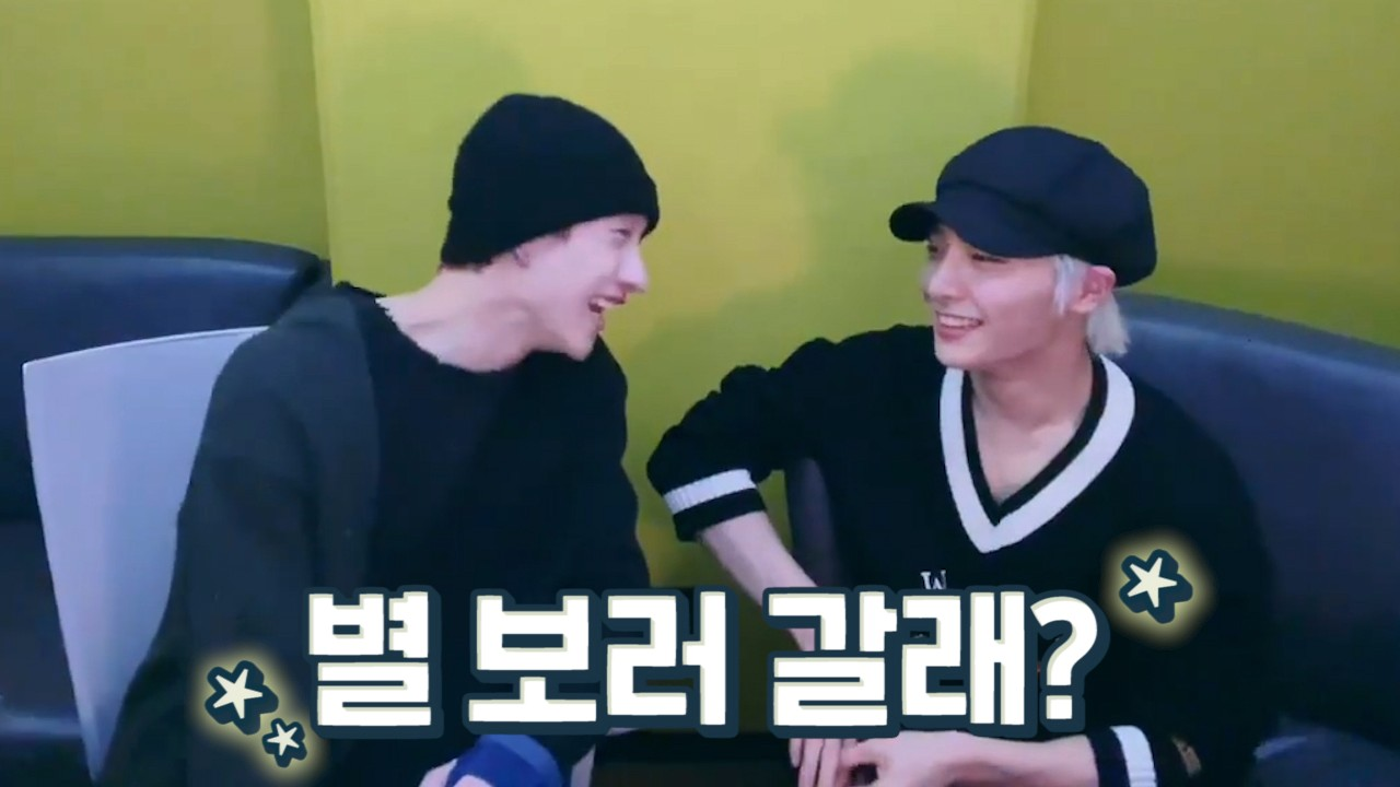 [Stray Kids] 난.. 매일 매일 은하수즈라는 별을 보며 살아가...★☆ (CHANBANG with special guest I.N)