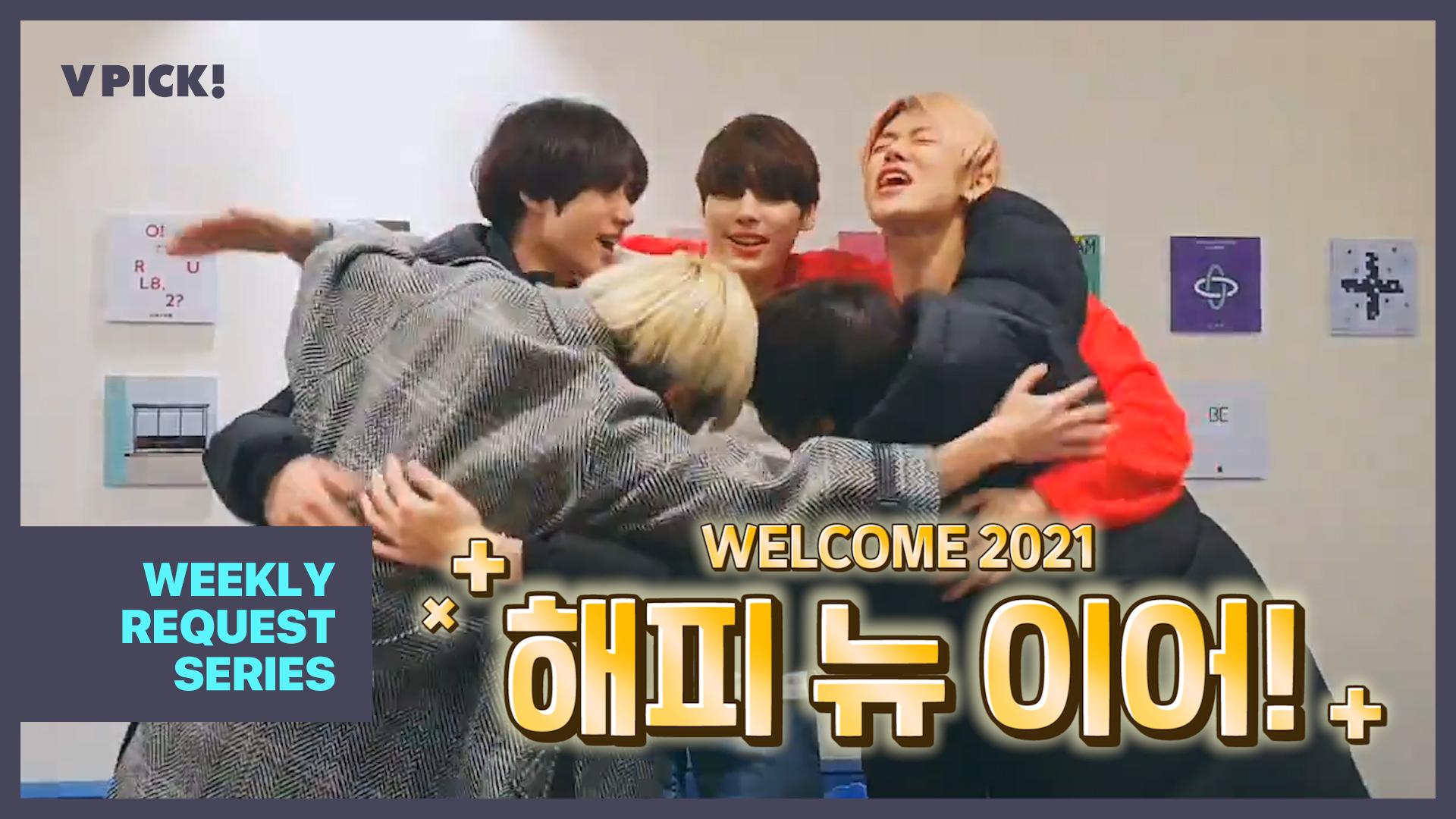 [TXT] 2021 서베이 : 새해에 외친 말 🗳️ 1위 '투바투 사랑해' (TXT celebrating the New Year)