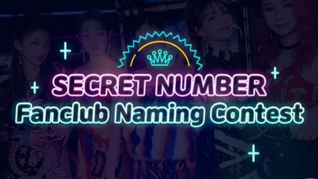 SECRET NUMBER Fanclub Naming Contest FINAL