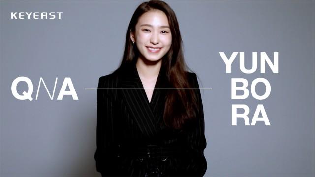 흥부자, 금손, 사기캐😎 보라의 최애 리스트 엿보기🎬 #1분인터뷰 |Yoon Bo Ra