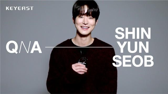 주목해주세요🤗 최초공개하는 로맨스 꿈나무 윤섭이의 모든 것🦊 #1분인터뷰 |Shin Yun Seob