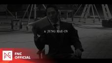 [정해인] 페라리 로마와의 달콤한 여정 🚘 (CF Making Video)