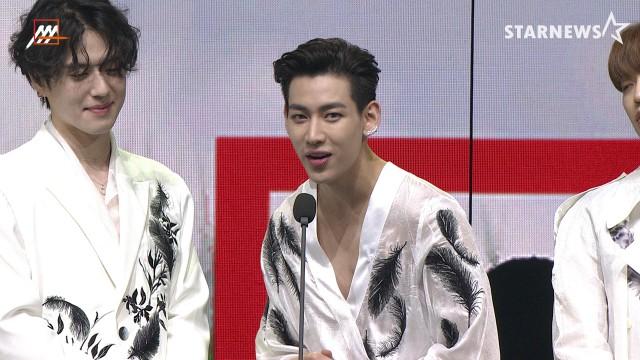 GOT7(갓세븐) 대상 Grand Prize Performance of the Year [2020AAA 수상소감 Acceptance Speech]