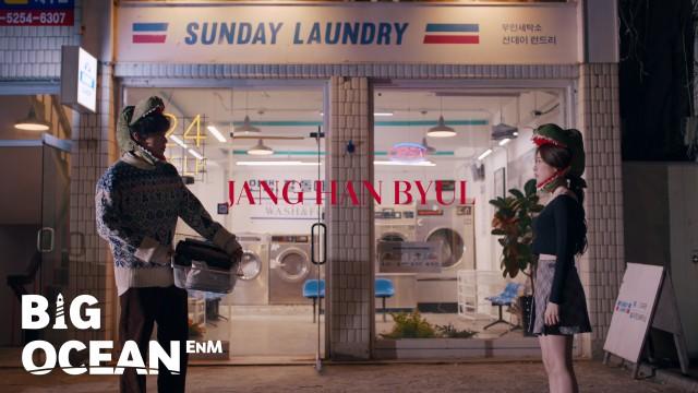 JANG HAN BYUL(장한별) 'USED TO THIS' MV