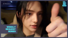 [Stray Kids] HYUNJIN congratulating on STAY's acceptance to university💪