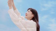 프레쉬 X 윤승아, 콤부차 안티폴루션 듀오