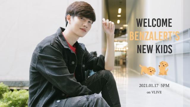 Welcome BENZALERT's new kids