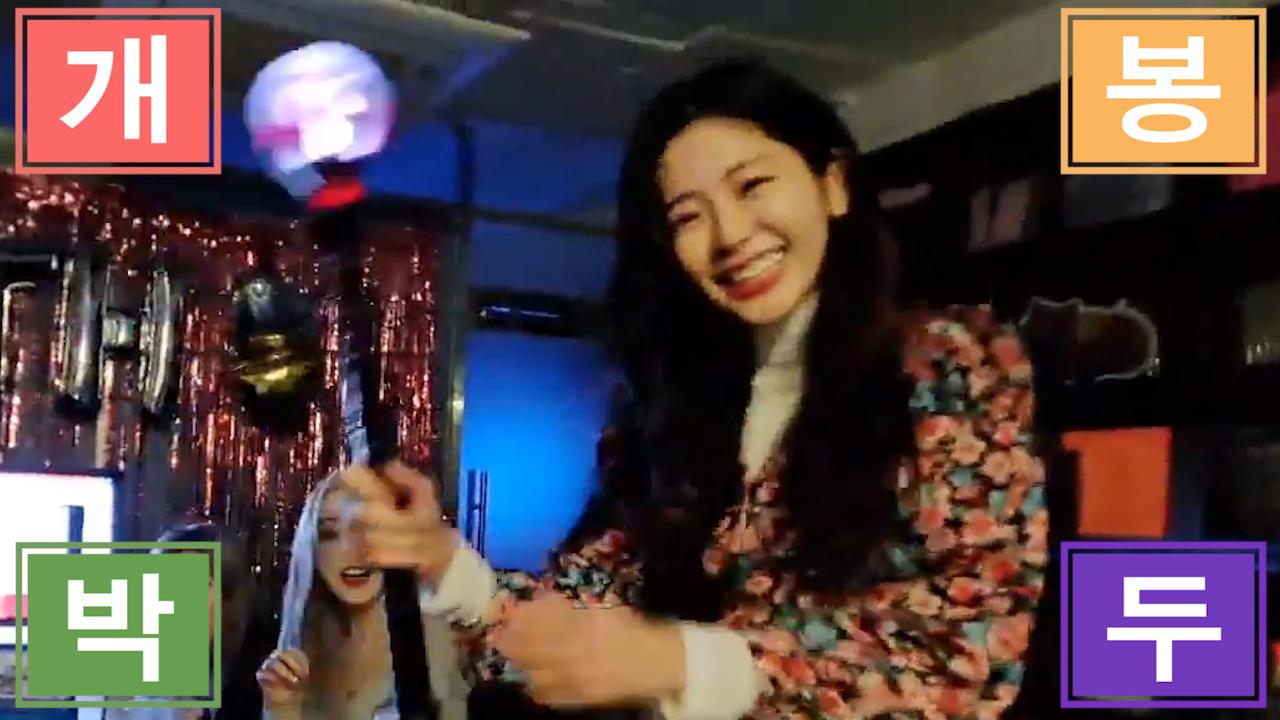 [DREAMCATCHER] ‼️개.봉.박.두‼️ 드림캐쳐 응원봉 최초 공개 (THE 4th ANNIVERSARY OF DREAMCATCHER's Debut!)