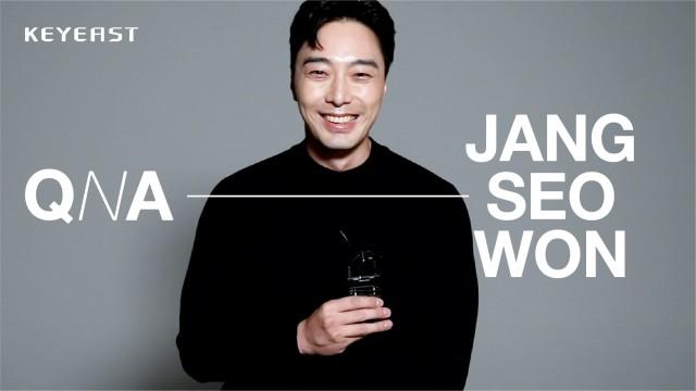 시크릿가든의 그 남자, 장서원이 '맞죠?!'라고 외친 이유🤗 #1분인터뷰 |Jang Seo Won