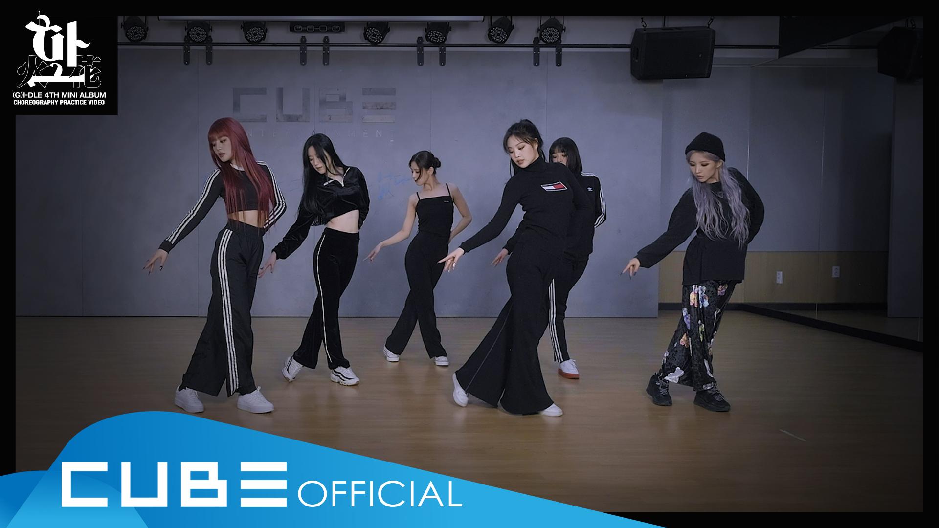 (여자)아이들 - '화(火花)(HWAA)' (Choreography Practice Video)