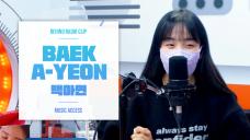 [Pops in Seoul] 📻Behind Radio Clip➤Baek A-yeon(백아연)'s Interview~💙