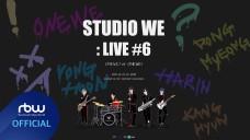 ONEWE(원위) STUDIO WE : LIVE #6 Special Teaser 'AuRoRa'