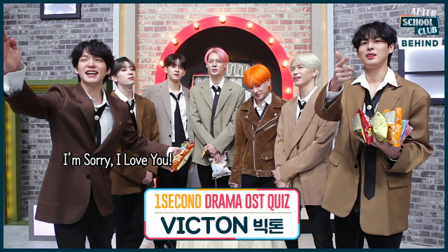 ASC 1 Second Drama OST Quiz with VICTON
