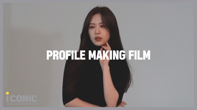 [비하인드] PROFILE MAKING FILM📸